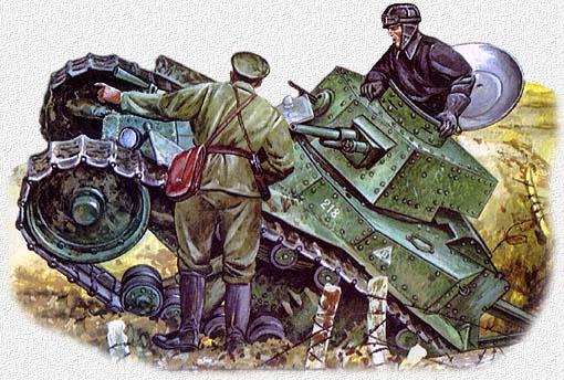 Танк Т-18 (МС-1 малый сопровождения)